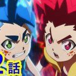【ベイブレードバースト スパーキング アニメ】燃やせ炎!ピターーッ!! 42話