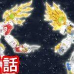 【トミカ絆合体 アースグランナー  アニメ最新話】42話『サビ覚醒!狙われた地球!』