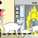 【ふみきり ネコ アニメ】 猫 何匹入った? Cat railroad crossing quiz