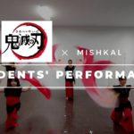 【徳島】【鬼滅の刃】【踊ってみた】Mishkal ミシュカール【ベリーダンス】【紅蓮華】【Demon Slayer】【Fanveils】