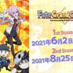 OVA「Fate/Grand Carnival」発売決定!1st Season 2021年6月2日(水)発売!