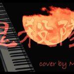 『 鬼殺隊 』 椎名豪  アニメ〜鬼滅の刃〜  より  ♪ Piano cover