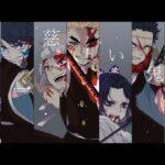 【鬼滅の刃 漫画】これは日本一慈しい、9人のお話(作者:@SSSsayahime 様 許可済)