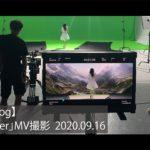 【TRUE Vlog】「Storyteller」(TVアニメ「転生したらスライムだった件 第2期」オープニング主題歌)MV撮影 2020.09.16