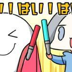 【アニメ】推しができちゃいました!!!!!!!【スマイリー】【なろ屋】