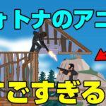フォートナイトのアニメがレベル高すぎるwww【フォートナイト】【りあんぱくってごめん】
